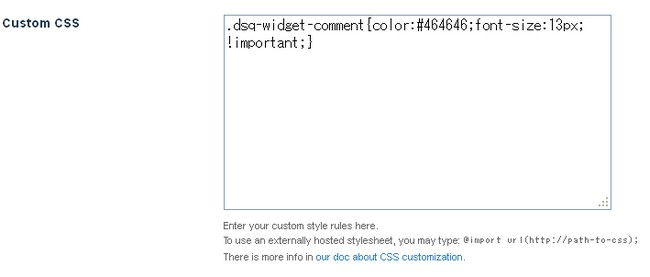CSS記述例
