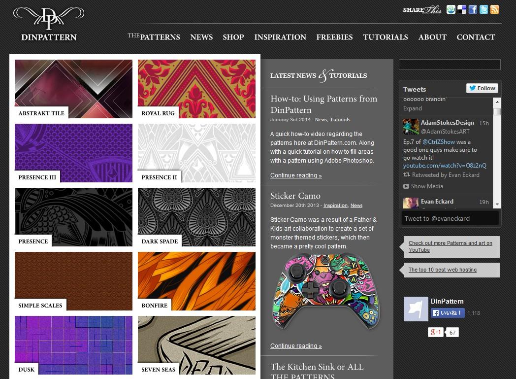 DINPATTERNシームレスなパターン素材フリー素材サイト