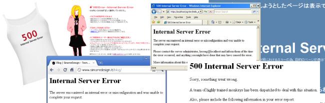 internal-server-error-500の一般的な原因