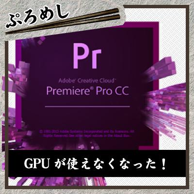 GPU高速処理